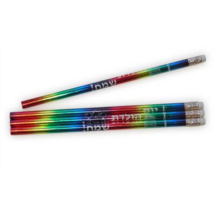 Happy Birthday in Hebrew Incentive Pencils