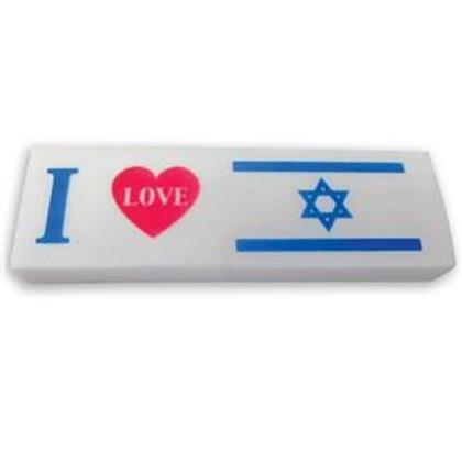 """""""I love Israel"""" Eraser"""