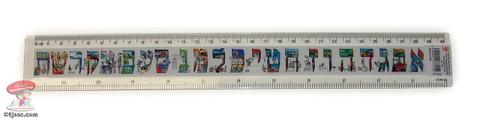 Aleph Bet Ruler by Palphot
