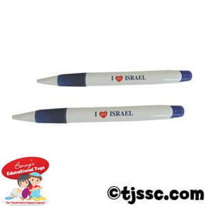 """""""I Love Israel"""" Pen"""