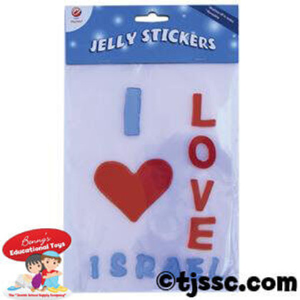 I love Israel Gel Stickers
