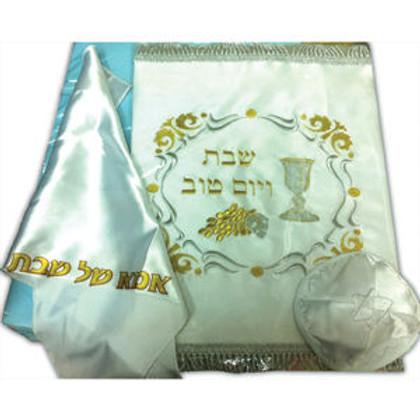 Set Shabbat Kippah, Challa Cover, and Head Cover