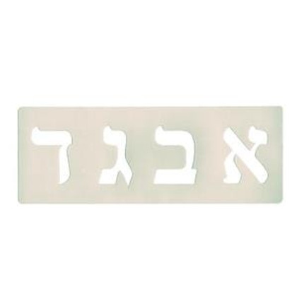 Type Hebrew Letters - Letter BestKitchenView CO