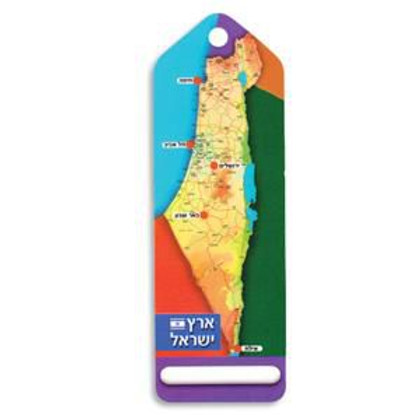 Map of Israel Bookmarks in Hebrew