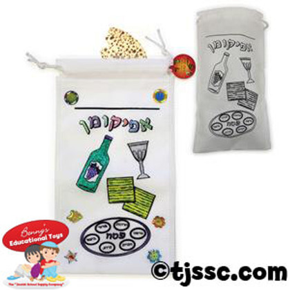Passover Afikoman (Afikomen) Bag for Decoration