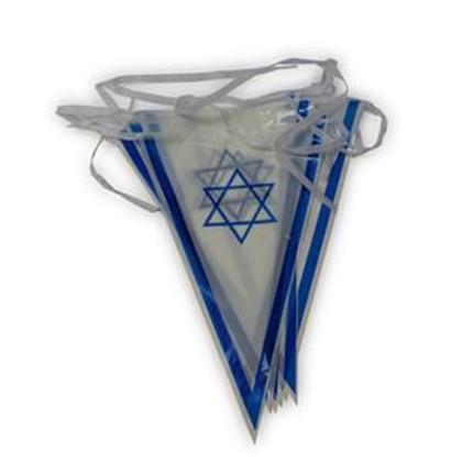 Plastic Israel Flag Chain