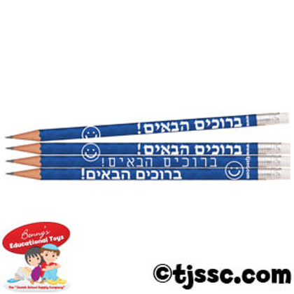 Welcome Pencils BLUE