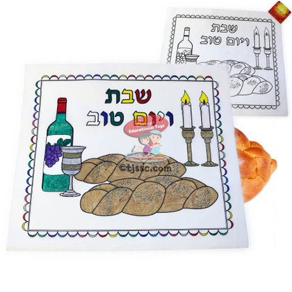 Paint-your-own Challah Cover for Shabbat & Yom Tov (Jewish Holiday)