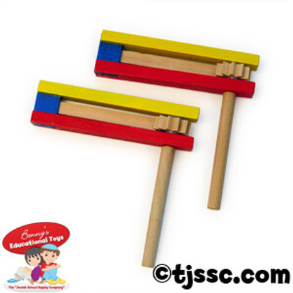 Colorful Jumbo Wooden Gragger