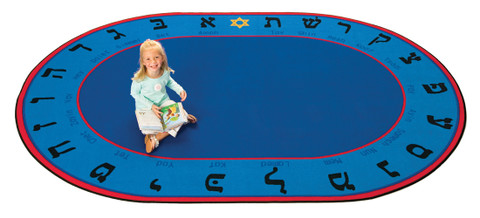 Circletime Hebrew Aleph Bet Classroom Carpet Rug