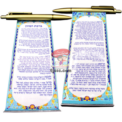 Gold Pen with Food Blessing