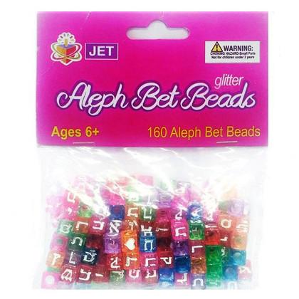 Hebrew Aleph Bet Glitter Beads