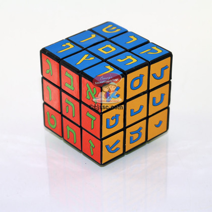 Hebrew Alphabet Rubik's Cube