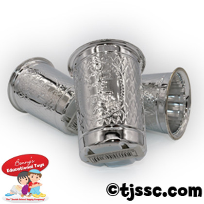 Large Silver Plastic Kiddush Cup