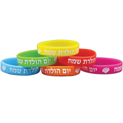 Hebrew Happy Birthday Silicone Bracelets