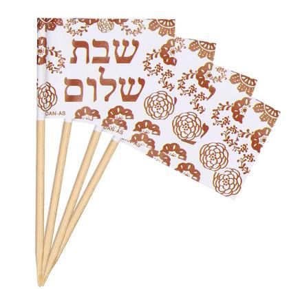 Shabbat Shalom flags on Toothpicks