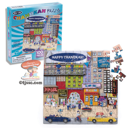 Chanukah City Scene Puzzle (100 pcs.)