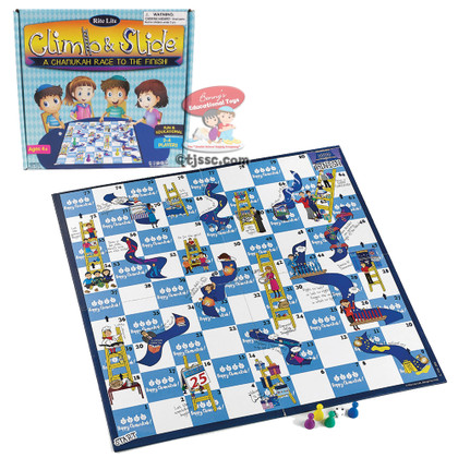 Hanukkah Climb & Slide Game