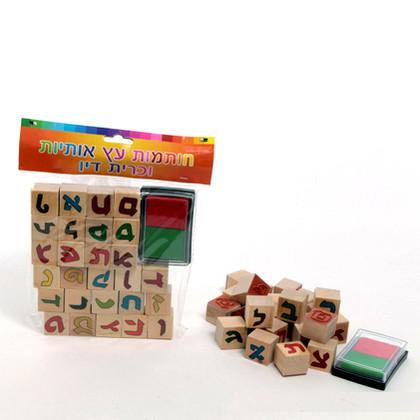 Alef-Bet Rubber Stamp Kit