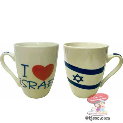 """I love Israel"" Mug in modern look & design"