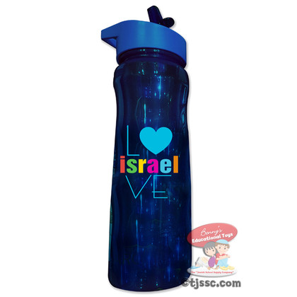 I Love Israel Plastic Bottle