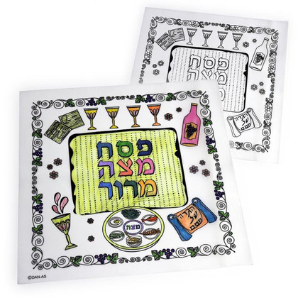 Passover Matzah Cover DIY Craft Idea for Decoration