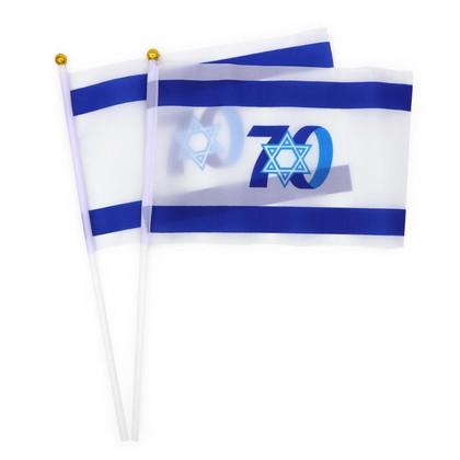70 Years Israel Flag