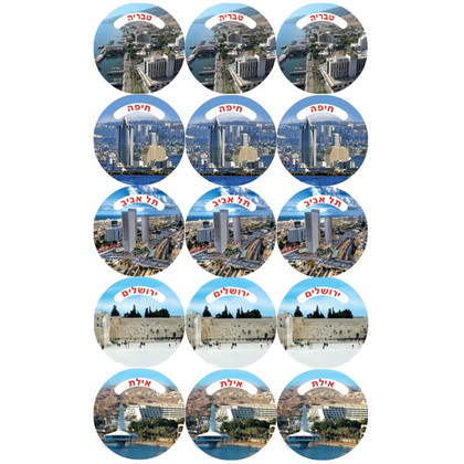 Israel Cities Stickers