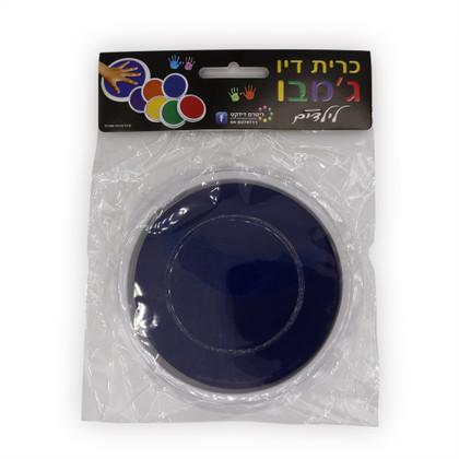 Blue Jumbo Ink Pad