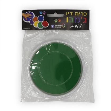 Green Jumbo Ink Pad