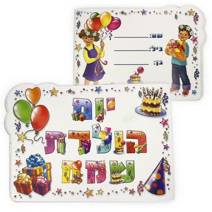 Birthday Books 18 units-New Design