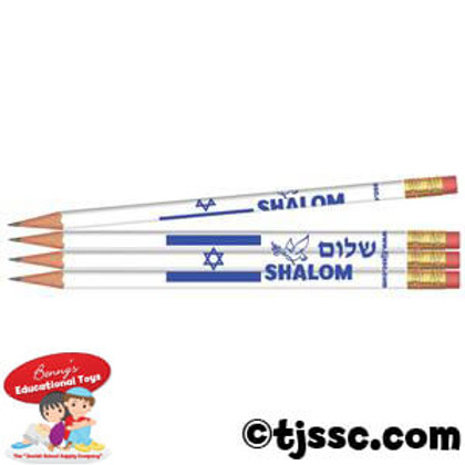 Shalom Pencils Jewish & Hebrew Pencils