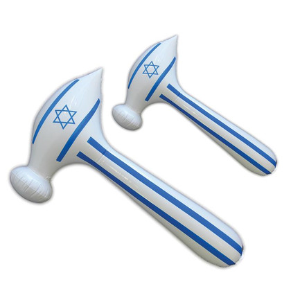 Inflatable Israel Flag Atzmaut Hammer