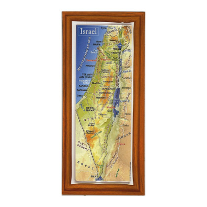 Israel 3D (Relief) Map - Magnetic