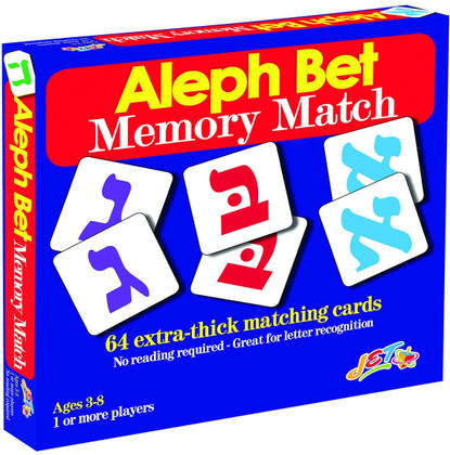 Aleph Bet Memory Match