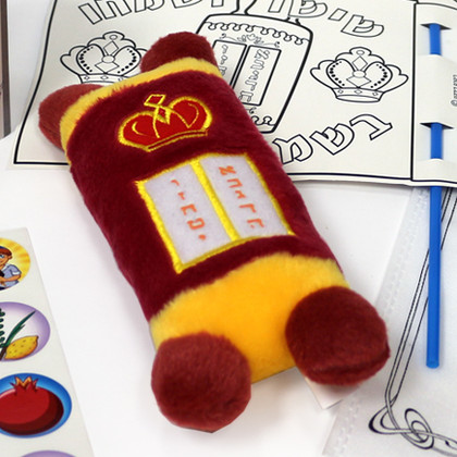 Kids Plush Sefer Torah - Small (As low as $4.69)