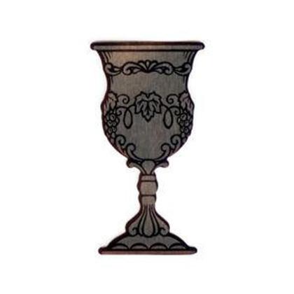 Small Silver Kiddush Cup - Die Cut Jewish Stickers
