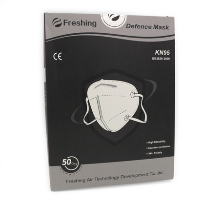 KN95 Face Mask individually in Box