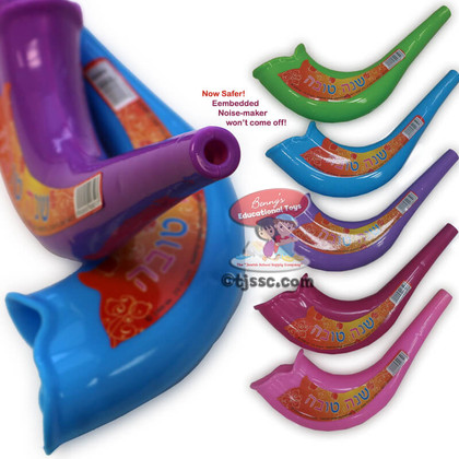 Quality Plastic Toy Shofar - with Embeded Noisemaker!