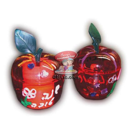 Rosh HaShana Apple Honey Container Craft