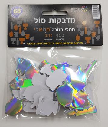 Chanukah Symbols 3D Silver Foam Stickers