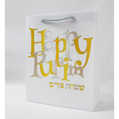 Happy Purim UPVC Gift Bag Gold/Silver