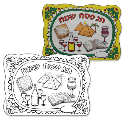 Passover Placemat for Coloring