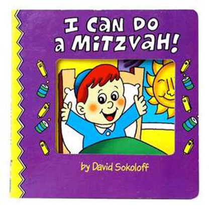 I Can Do A Mitzvah Board Book