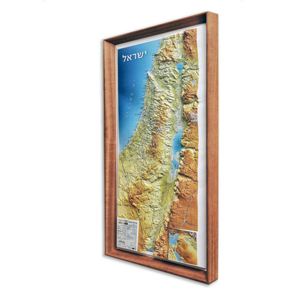"""3D Map of Israel - Large Raised-Relief Map 40"""" x 20"""""""