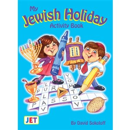 My Jewish Holiday - Mini activity Book