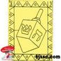 Hanukkah (Chanukah) Dreidel Self-Adhesive Sand Art Boards