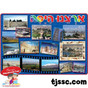 Our Beautiful Country Capsulated Jewish Classroom Poster