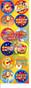 Yafeh Metzuyan Sticker Stickers