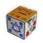 Decorate a Tzedakah Box